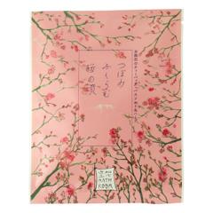つぼみふくらむ桜の頃