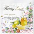 2月23日にお申込みのお客さまに♪ハニーレモンの香りを♪
