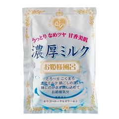 http://plushappy.jp/present/presentimg/noukou.png