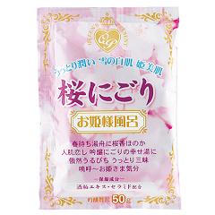 http://plushappy.jp/present/presentimg/nsakura_n.png